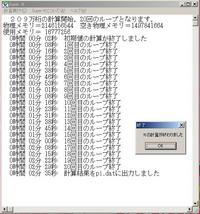 アップロードファイル 17-1.jpg