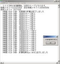 アップロードファイル 17-2.jpg