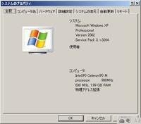 アップロードファイル 30-2.jpg