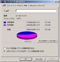 アップロードファイル 30-3.jpg