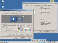 アップロードファイル 35-1.jpg