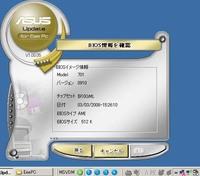 アップロードファイル 68-2.jpg